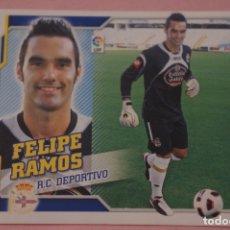 Cromos de Fútbol: CROMO DE FÚTBOL FELIPE RAMOS DEL DEPORTIVO LA CORUÑA COLOCA SIN PEGAR LIGA ESTE 2010-2011/10-11. Lote 210704786