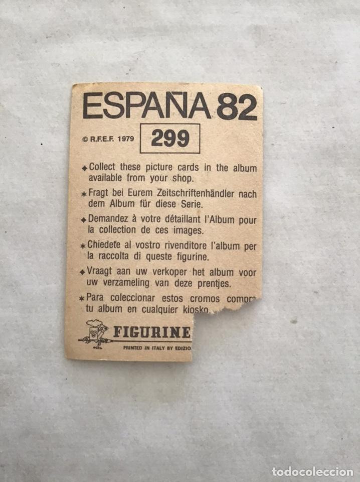 Cromos de Fútbol: España 82. Gordillo. Le falta la bandera. - Foto 2 - 185710818