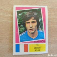 Cromos de Fútbol: FHER ARGENTINA 1978 CROMO NÚM. 73, COMO NUEVO. VER OTROS CROMOS COLECCIÓN. Lote 185710865