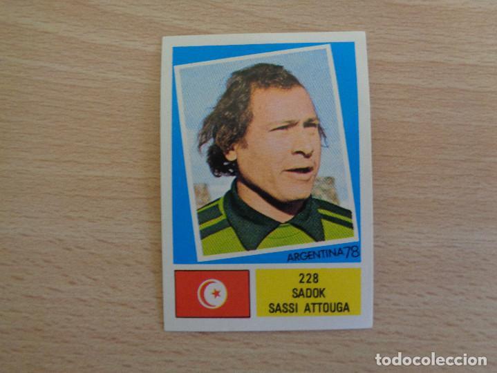FHER ARGENTINA 1978 CROMO NÚM. 228, COMO NUEVO. VER OTROS CROMOS COLECCIÓN (Coleccionismo Deportivo - Álbumes y Cromos de Deportes - Cromos de Fútbol)