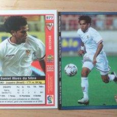 Cromos de Futebol: FÚTBOL CROMO Nº 577 DANI ALVES SEVILLA C.F. MUNDICROMO 2003 2004 03-04. Lote 185947732