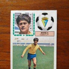 Cromos de Fútbol: MANE II ( CADIZ C.F. ) - ESTE LIGA 83/84 1983/84 - SIN PEGAR - PERFECTO ESTADO. Lote 186118688