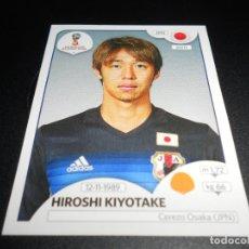 Cromos de Fútbol: 665 HIROSHI KIYOTAKE JAPON JAPAN CROMOS MUNDIAL FUTBOL 18 FIFA WORLD CUP RUSSIA RUSIA 2018. Lote 186119253