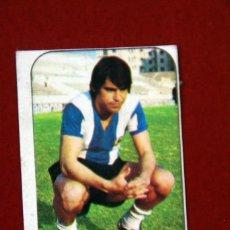 Cromos de Fútbol: ED. ESTE 76-77. ARIETA HERCULES. RECUPERADO. Lote 186230321