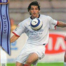 Cromos de Fútbol: YORDI (GETAFE C.F.) - Nº 510 - LAS FICHAS DE LA LIGA 2005 - MUNDICROMO.. Lote 186419286