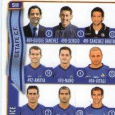 Cromos de Fútbol: ÍNDICE DEL GETAFE C.F. - Nº 511 - LAS FICHAS DE LA LIGA 2005 - MUNDICROMO.. Lote 186419420