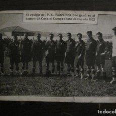 Cromos de Fútbol: FC BARCELONA-CAMPEON ESPAÑA 1922-SAMITIER-ALCANTARA-ZAMORA-PUBLICIDAD COÑAC TERRY-VER FOTOS(V-18547). Lote 187108048
