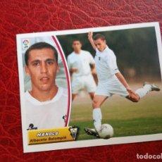 Cromos de Fútbol: MANOLO ALBACETE CROMO 03 04 ED ESTE LIGA 2003 2004 FUTBOL CAMPEONATO - SIN PEGAR 802 COLOCA. Lote 187486470