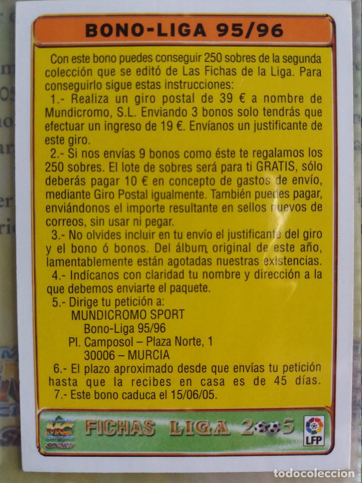 BONO-LIGA 95/96 - MUNDICROMO 2005 (Coleccionismo Deportivo - Álbumes y Cromos de Deportes - Cromos de Fútbol)