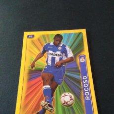 Cromos de Fútbol: Nº 80 ANDRADE ROCOSO BRILLO LISO, DEPORTIVO CORUÑA - CROMO FICHAS LIGA 2004-2005 MUNDICROMO 04-05. Lote 188592597