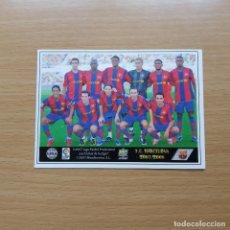 Cromos de Fútbol: 29 INDICE ALINEACIÓN CHECK LIST FC BARCELONA MUNDICROMO FICHA 2007 2008 LIGA 07 08 . Lote 188758083