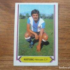 Cromos de Fútbol: CROMO ALBUM LIGA ESTE 80 81 KUSTUDIC (SPORTING GIJON) - DESPEGADO - 1980 1981. Lote 188826557