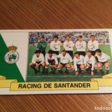 Cromos de Fútbol: CROMO ALINEACIÓN RACING DE SANTANDER 85/86. Lote 189234342