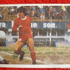 Cromos de Fútbol: Nº 100 ALBUM MARADONA SUS DRIBLINGS SUS GOLES 1984-1985.CROMO ESPORT 84-85.. Lote 254530145