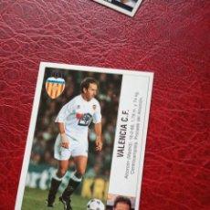 Figurine di Calcio: ARROYO VALENCIA ED PANINI CROMO LIGA 95 96 FUTBOL 1995 1996 - SIN PEGAR - 382 COLOCA. Lote 189674455