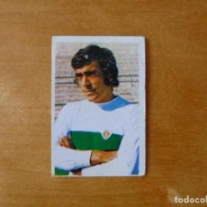 Cromos de Fútbol: MELENCHON ELCHE LIGA 76-77 RUIZ ROMERO SIN PEGAR. Lote 190010676