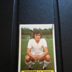 Cromos de Fútbol: EDICIONES ESTE COLOCA CAMACHO 74/75 1974/1975. Lote 190343083