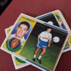 Cromos de Futebol: ESTE 96 97 1996 1997 SIN PEGAR COLOCA KILY GONZÁLEZ. Lote 190497651