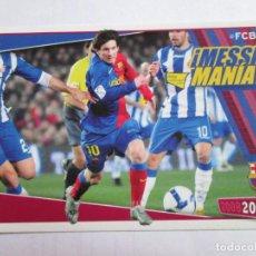 Cromos de Fútbol: #145 MESSI BARCELONA MANÍA 08 09 MESSIMANÍA PANINI 2008 2009 COLECCIÓN OFICIAL CROMO SIN PEGAR. Lote 232744010