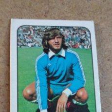 Cromos de Fútbol: EDICIONES ESTE 78/79 1978/1979 - FICHAJE Nº 17 TIRAPU - BURGOS ( NUNCA PEGADO ). Lote 190620068