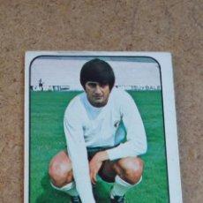 Cromos de Fútbol: EDICIONES ESTE 78/79 1978/1979 - FICHAJE Nº 9 BENEGAS - BURGOS ( NUNCA PEGADO ). Lote 190620351