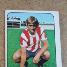 Cromos de Fútbol: EDICIONES ESTE 78/79 1978/1979 - FICHAJE Nº 7 REZZA - SP. GIJÓN ( NUNCA PEGADO ). Lote 190620498