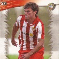 Cromos de Fútbol: 2013-2014 - 521 DUBARBIER - UD ALMERIA - MUNDICROMO OFFICIAL QUIZ GAME - 3. Lote 190873383