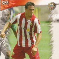 Cromos de Fútbol: 2013-2014 - 522 CHRISTIAN - UD ALMERIA - MUNDICROMO OFFICIAL QUIZ GAME - 4. Lote 190873798