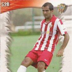 Cromos de Fútbol: 2013-2014 - 528 VERZA - UD ALMERIA - MUNDICROMO OFFICIAL QUIZ GAME - 2. Lote 190874541