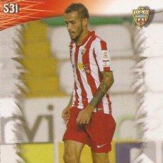 Cromos de Fútbol: 2013-2014 - 531 ALEIX VIDAL - UD ALMERIA - MUNDICROMO OFFICIAL QUIZ GAME - 6. Lote 190874988
