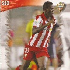 Cromos de Fútbol: 2013-2014 - 533 JONATHAN - UD ALMERIA - MUNDICROMO OFFICIAL QUIZ GAME - 10. Lote 190875285