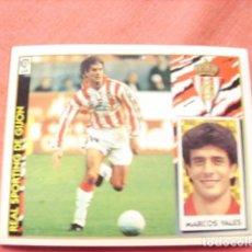 Cromos de Fútbol: ESTE 97-98 BAJA MARCOS VALES SPORTING NUEVO SIN PEGAR. Lote 191111532