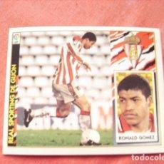 Cromos de Fútbol: ESTE 97-98 BAJA RONALD GOMEZ SPORTING NUEVO SIN PEGAR. Lote 191111737