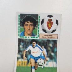 Cromos de Fútbol: SUBASTA INICIAL 1 CENTIMO BARBAS ZARAGOZA ESTE 83 84 DESPEGADO VER FOTOS. Lote 191119675