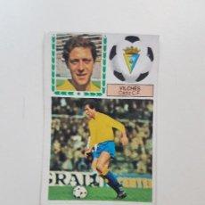 Cromos de Fútbol: SUBASTA INICIAL 1 CENTIMO VILCHES CADIZ PINTADO FICHAJE ESTE 83 84 DESPEGADO VER FOTOS. Lote 191120112