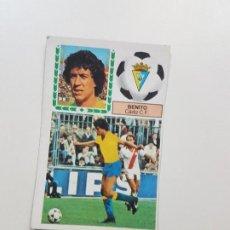 Cromos de Fútbol: SUBASTA INICIAL 1 CENTIMO BENITO CADIZ PINTADO FICHAJE ESTE 83 84 DESPEGADO VER FOTOS. Lote 191120173