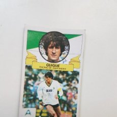 Cromos de Fútbol: SUBASTA INICIAL 1 CENTIMO QUIQUE SANTANDER BAJA ESTE 85 86 DESPEGADO VER FOTOS. Lote 191121421