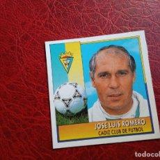 Cromos de Fútbol: JOSE LUIS ROMERO CADIZ ED ESTE 92 93 CROMO FUTBOL LIGA 1992 1993 - DESPEGADO - 1407 COLOCA. Lote 191239318