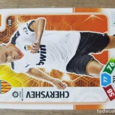 Cromos de Fútbol: 318 CHERYSHEV VALENCIA ADRENALYN XL PANINI 2019 2020 19 20. Lote 191322752