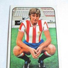 Cromos de Fútbol: MACEDA SPORTIN GIJÓN 78 79 EDICIONES ESTE LIGA 1978 1979 NUNCA PEGADO. Lote 191332561