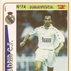 Cartes à collectionner de Football: 1994-1995 - 74 AMAVISCA (ULTIMA HORA) - REAL MADRID - MUNDICROMO - 6. Lote 191532291
