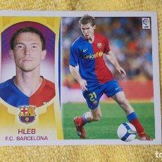Cromos de Fútbol: HLEB. BARCELONA. LIGA ESTE 09/10. 2009/2010. SIN PEGAR. Lote 191539931