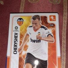 Cromos de Fútbol: TRADING CARD ADRENALYN 2019/2020, EDITORIAL PANINI, JUGADOR CHERISHEV (VALENCIA), SIN ACTIVAR. Lote 191816485