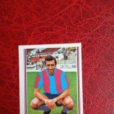Cartes à collectionner de Football: QUINI BARCELONA ED ESTE 80 81 CROMO FUTBOL LIGA 1980 1981 - DESPEGADO - ABL VERSION. Lote 191967861