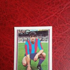 Cartes à collectionner de Football: ALESANCO BARCELONA ED ESTE 80 81 CROMO FUTBOL LIGA 1980 1981 - DESPEGADO - ABL VERSION. Lote 191967925