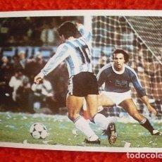 Figurine di Calcio: Nº 84 ALBUM MARADONA SUS DRIBLINGS SUS GOLES 1984-1985.CROMO ESPORT 84-85.. Lote 242425790