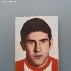 Cromos de Fútbol: CROMO FUTBOL MARTOS GRANADA C.F. EDI FHER DISGRA LIGA 1968 68 1969 69 1968-69 DESPEGADO MUY DIFICIL. Lote 193700965
