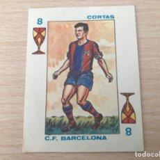 Cromos de Fútbol: CROMO CORTAS. Lote 193890062