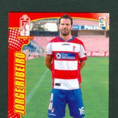 Cromos de Fútbol: MEGACRACKS 2011 2012 11 12 PANINI. JORGE RIBEIRO Nº 120 BIS FICHAJE (GRANADA) MGK. Lote 194213570