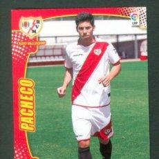 Cromos de Fútbol: MEGACRACKS 2011 2012 11 12 PANINI. PACHECO Nº 250 BIS FICHAJE (RAYO VALLECANO) MGK. Lote 194215272